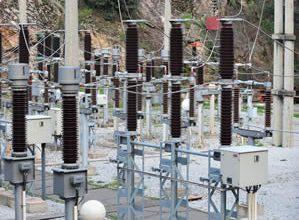 (Македонски) ЕСМ Продажба објавува продажба на електрична енергија