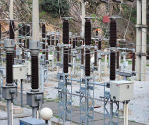ЕСМ Продажба објавува продажба на електрична енергија