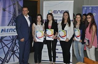 (Македонски) СТИПЕНДИИ И ВО УЧЕБНАТА 2013/14 ГОДИНА