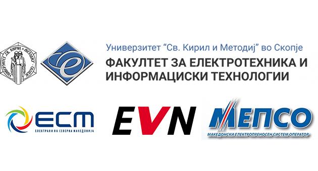 АД ЕСМ, ЕВН МАКЕДОНИЈА АД И АД МЕПСО распишуваат конкурс за стипендирање на студентите од електроенергетските студиски програми