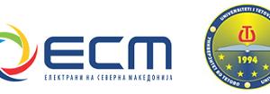 (Македонски) КОНКУРС  за доделување  5  стипендии за студентите на Универзитетот во Тетово